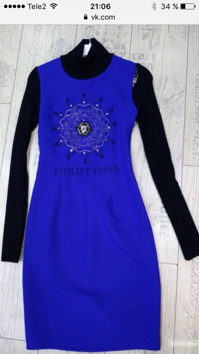 Платье Dress cod L