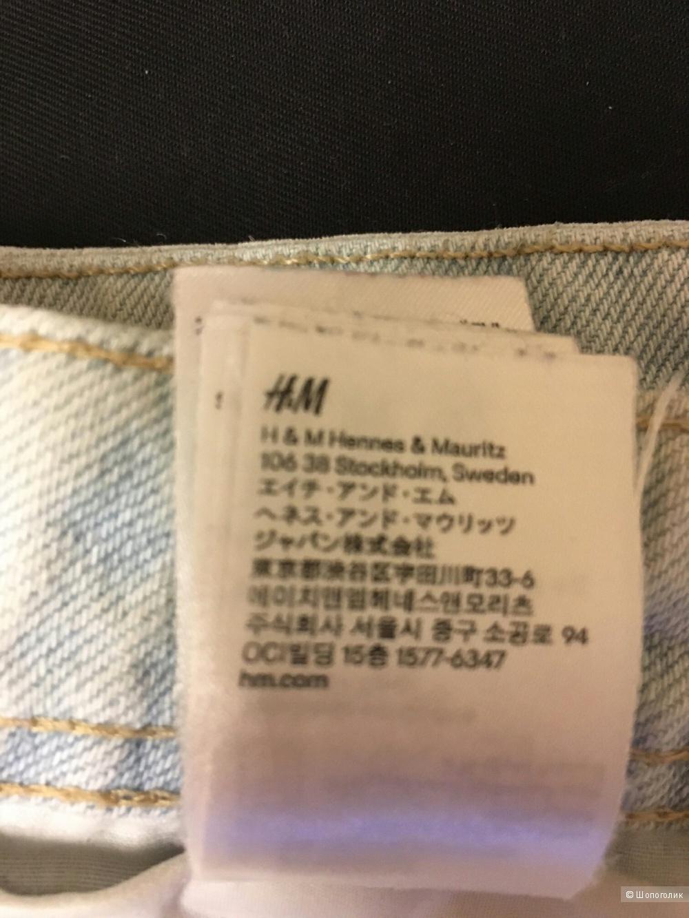 Шорты джинсовые. &Denim.  Размер S.