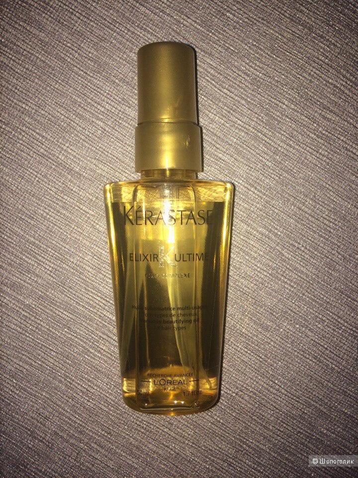 Универсальное масло для всех типов волос от Kérastase(50мл)