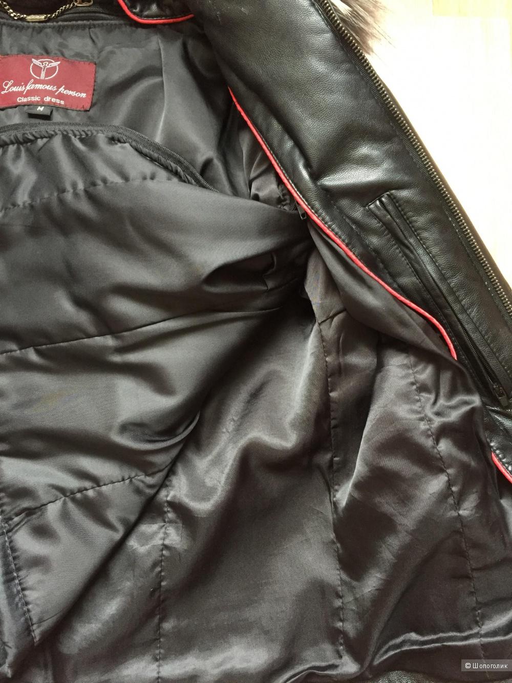 Куртка Louis person S-M