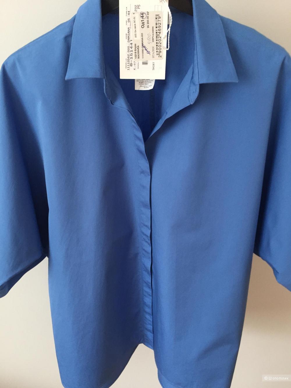 Рубашка Max Mara , 46 р