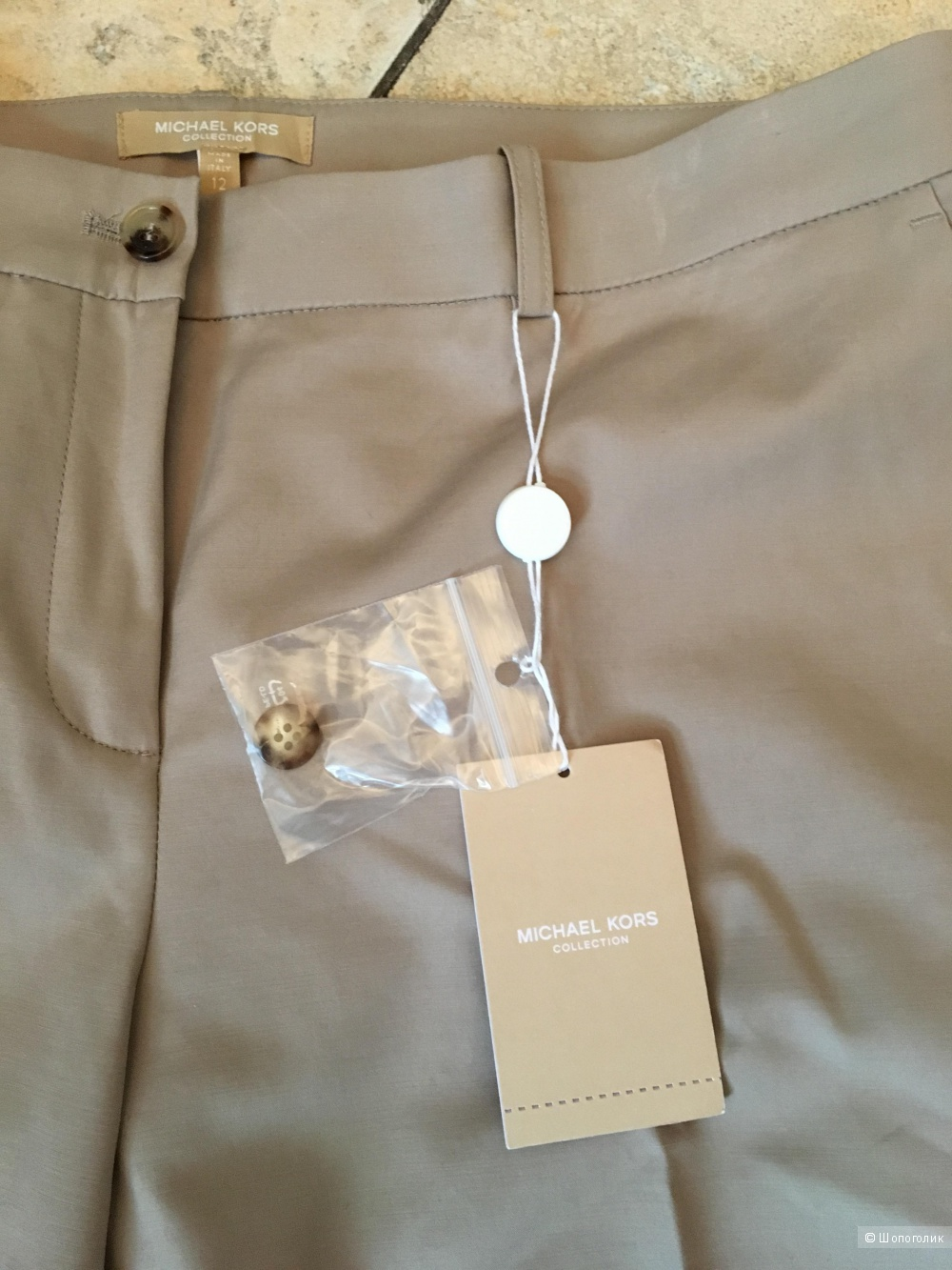 Брюки Michael Kors Collection, размер US 12