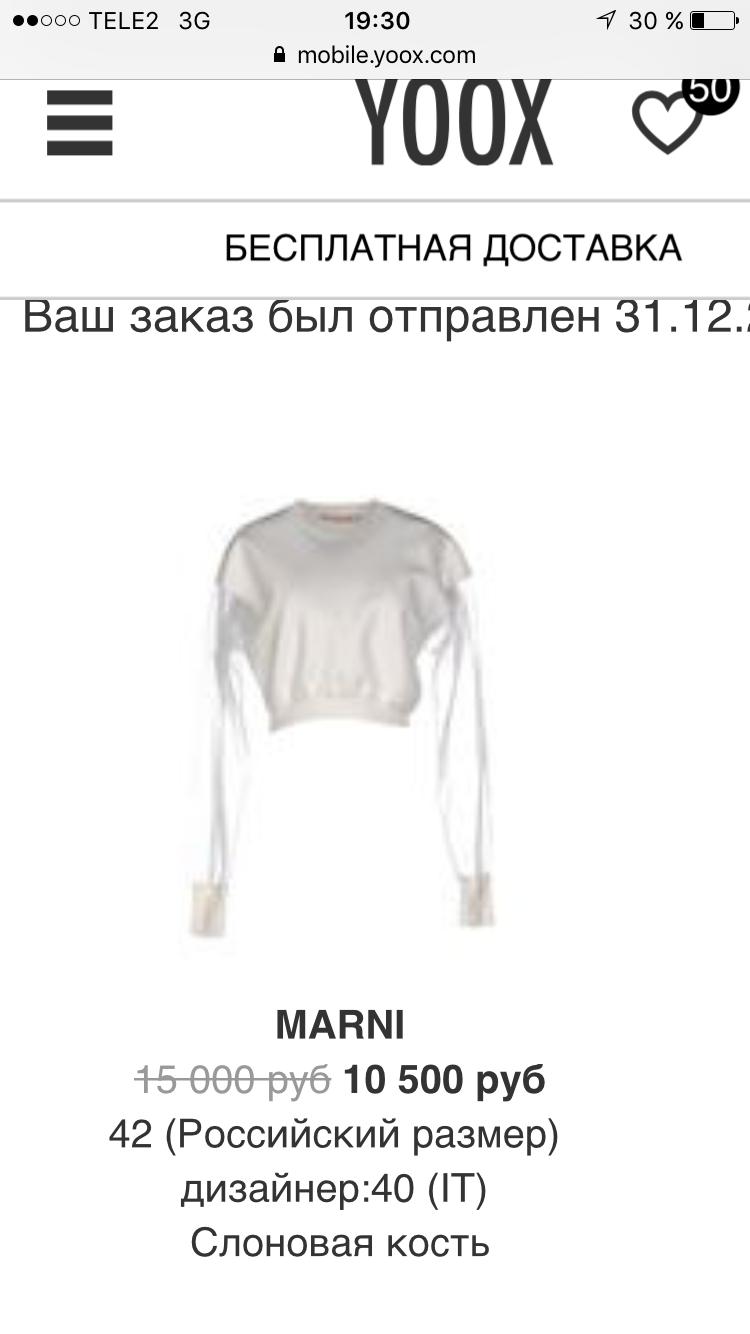 Толстовка Marni , 40IT раз.