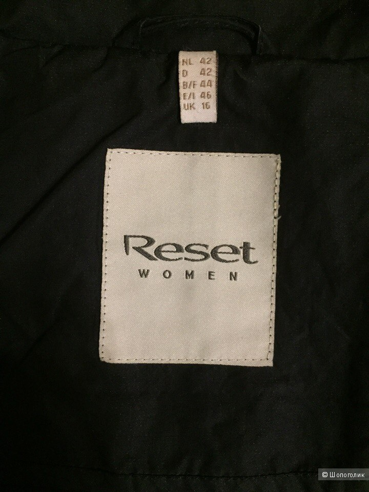 Плащ Reset women 46 размер