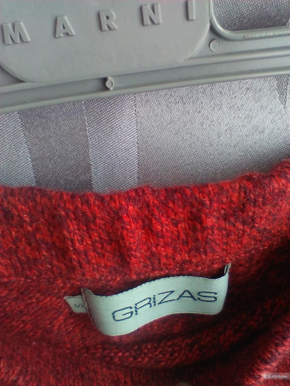 Юбка Grizas. Размер S (44-46)