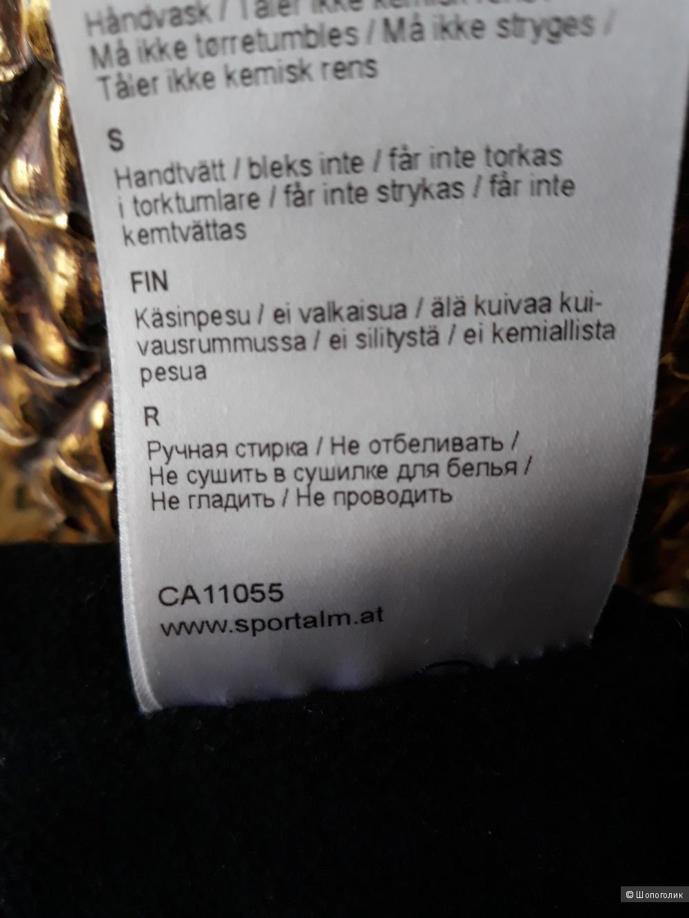 Шапка Sportalm