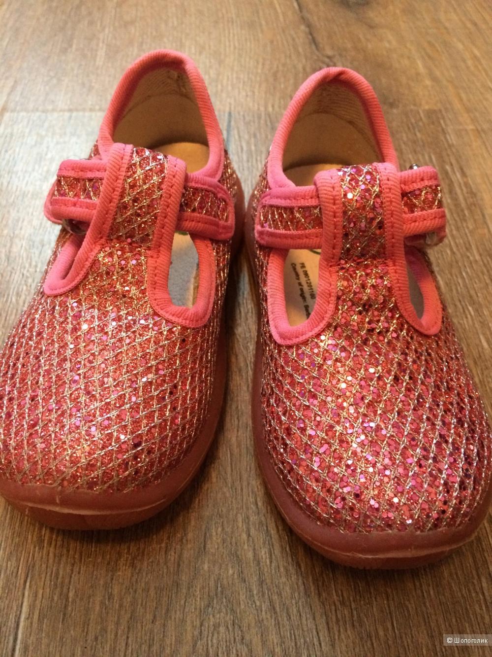Туфельки Naturino, 20 размер