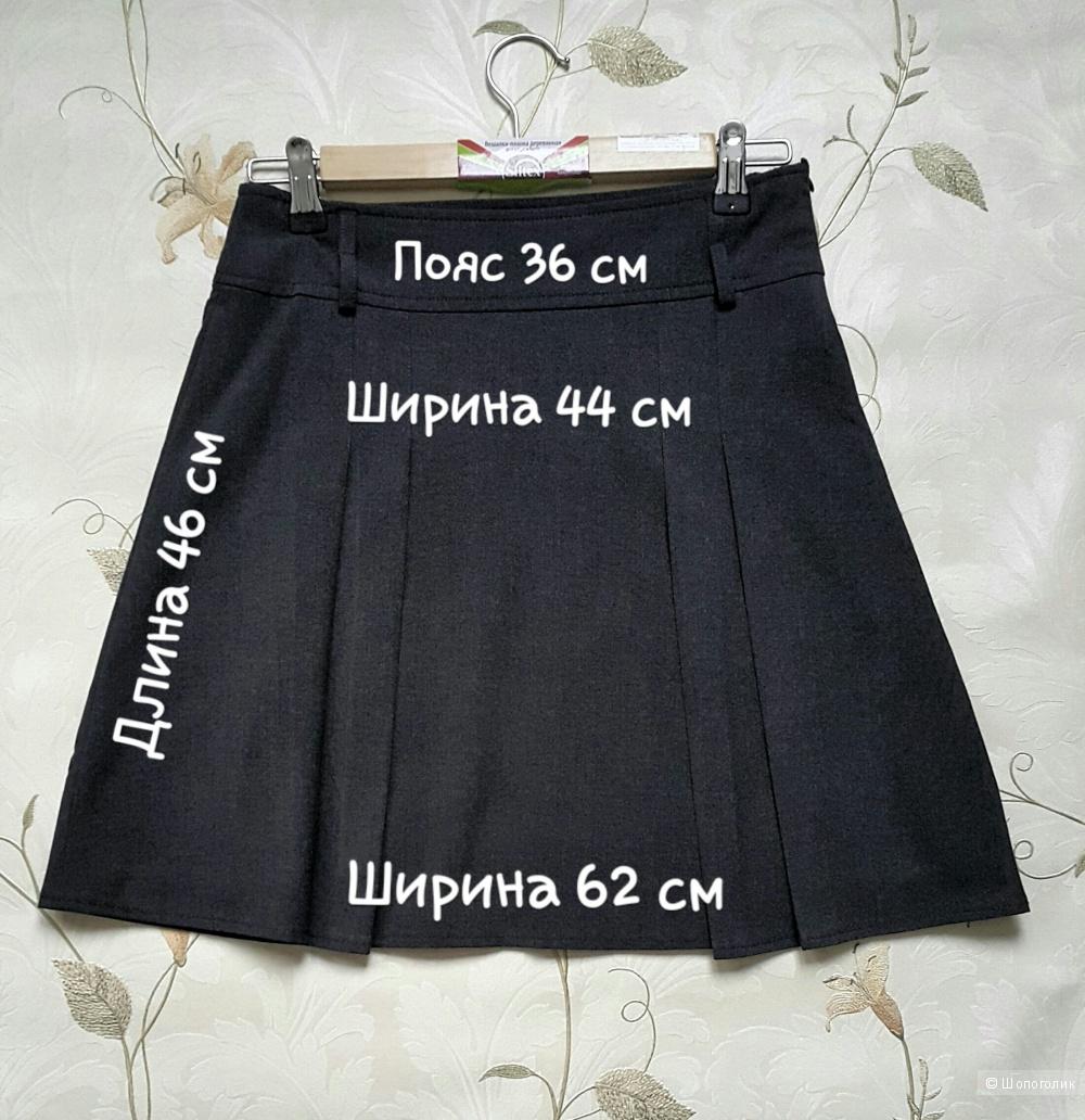 Юбка Adilisk размер S