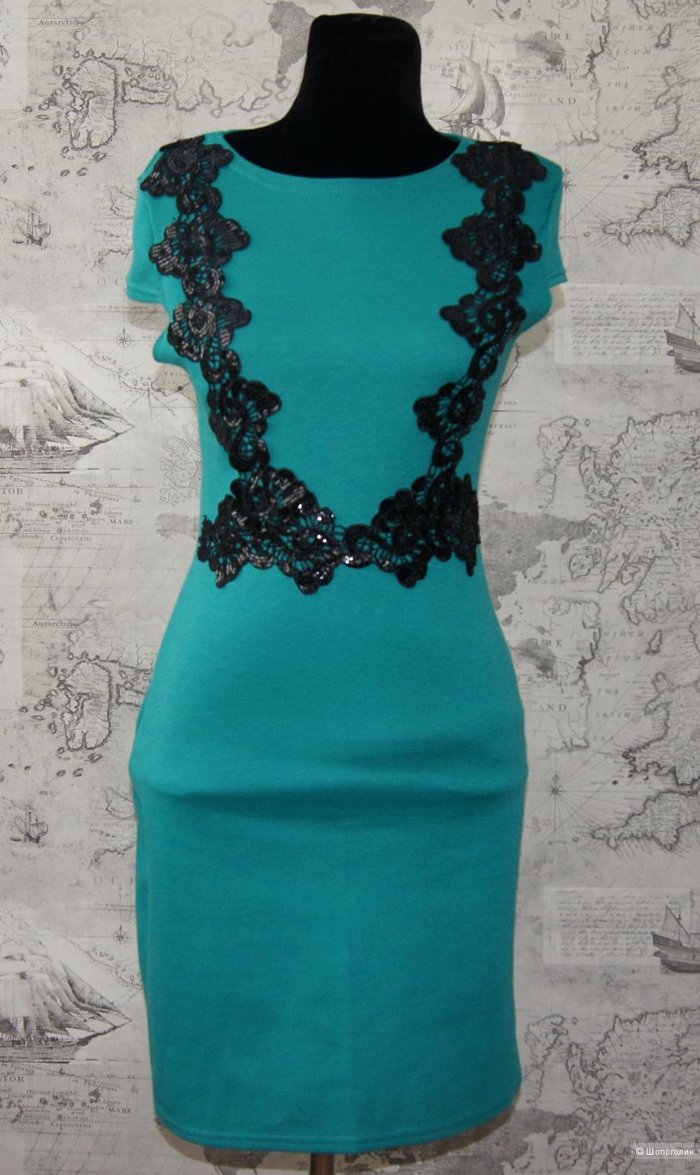 Платье BODYFLIRT, р-р 44