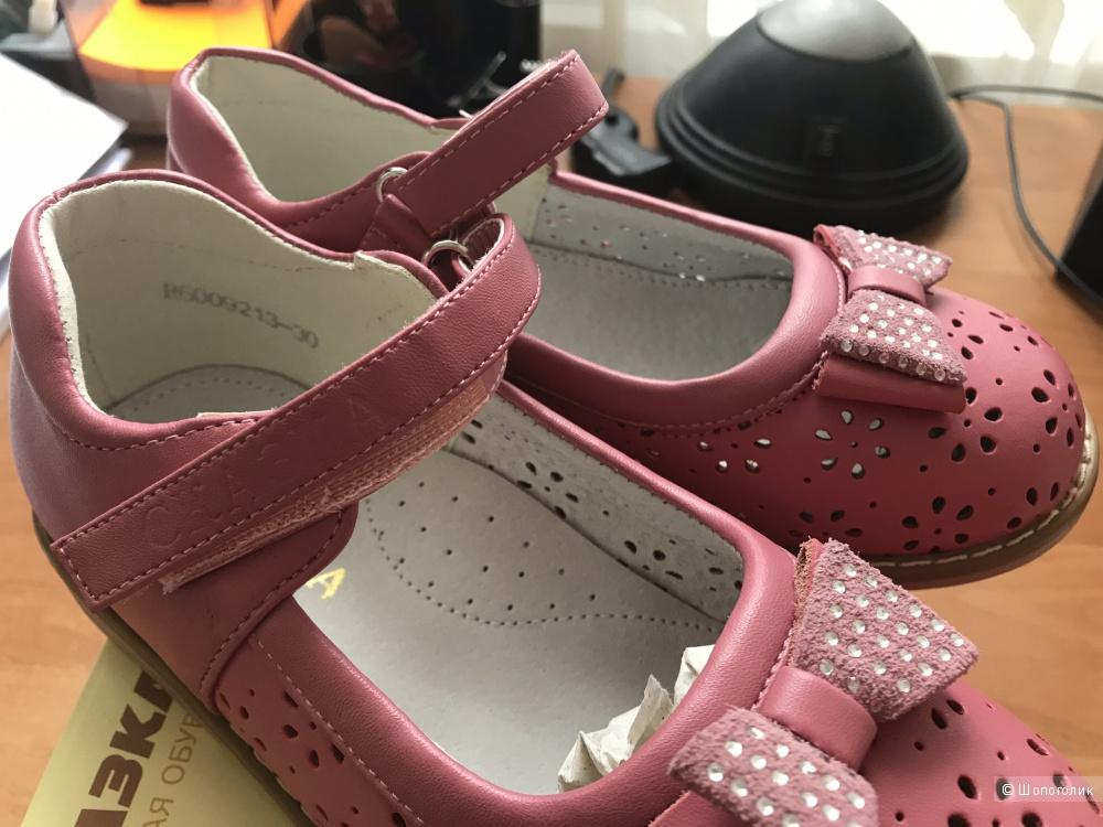 """Кожаные туфли для девочек """"Сказка"""", 30 размер"""