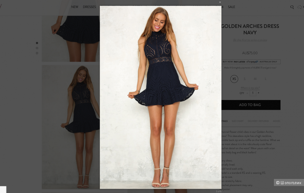 Хлопковое мини-платье Hello Molly, XS