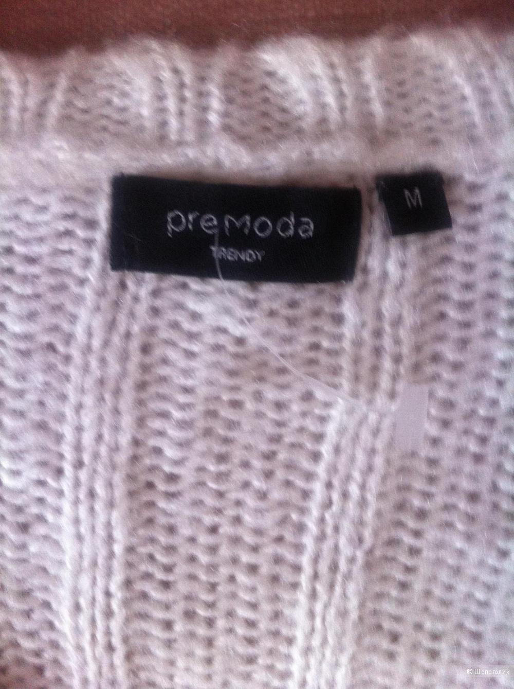 Белый свитер Premoda trendy, S