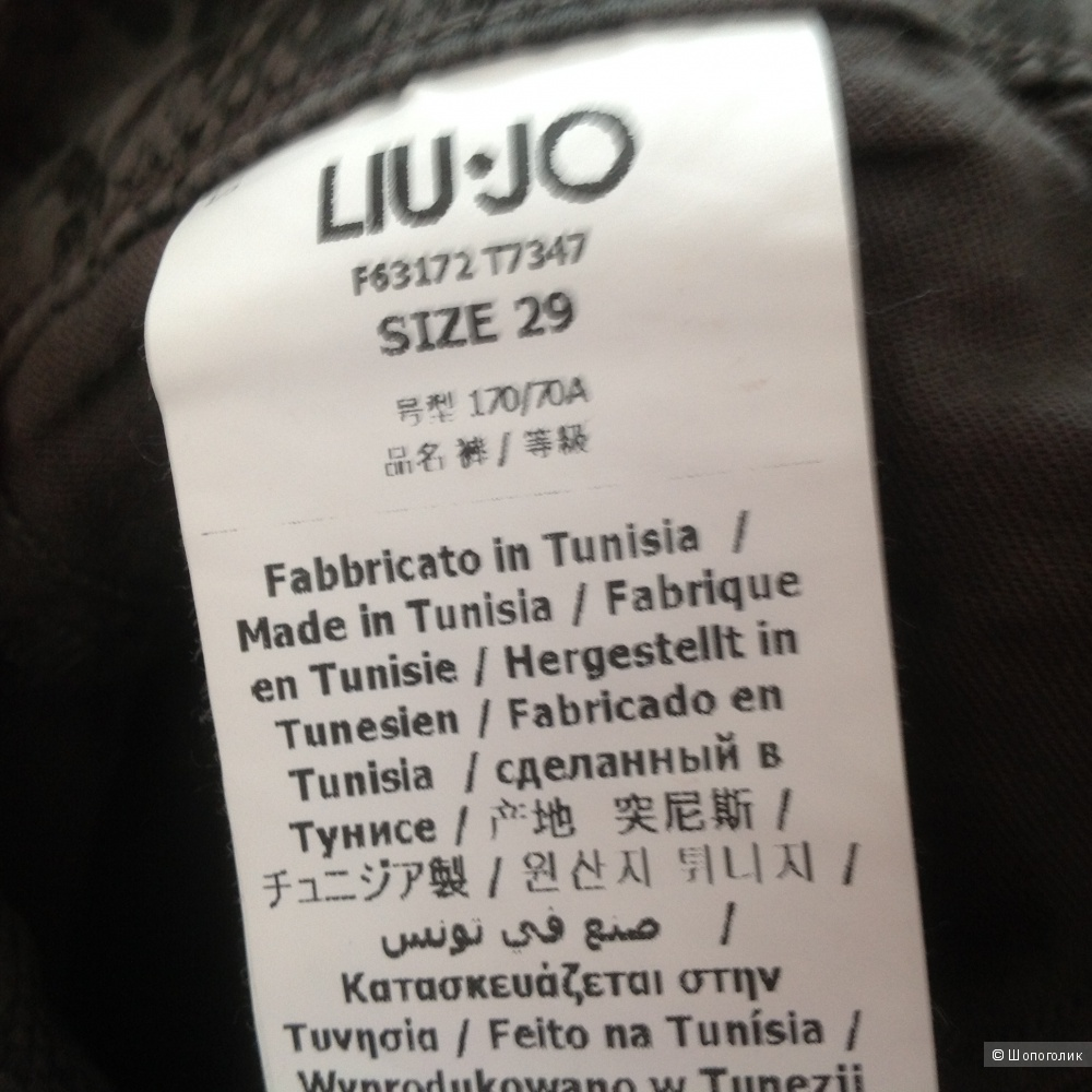 Джинсовые брюки LIU JO, 44/46