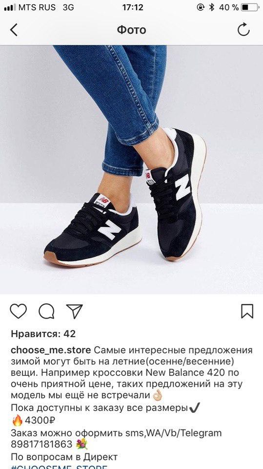 Кроссовки New Balance 25см 38р-38,5р