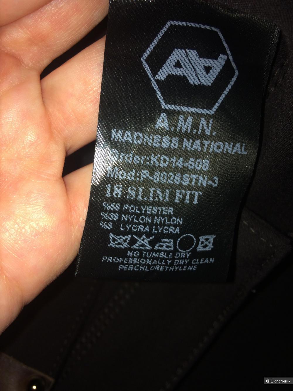 Брюки MADNESS NATIONAL  размер 28 (42-44)