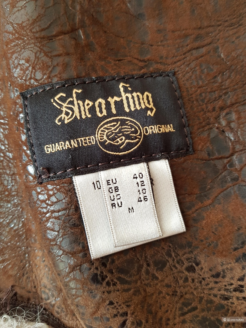 Дубленка SHEARLING, размер 44-46