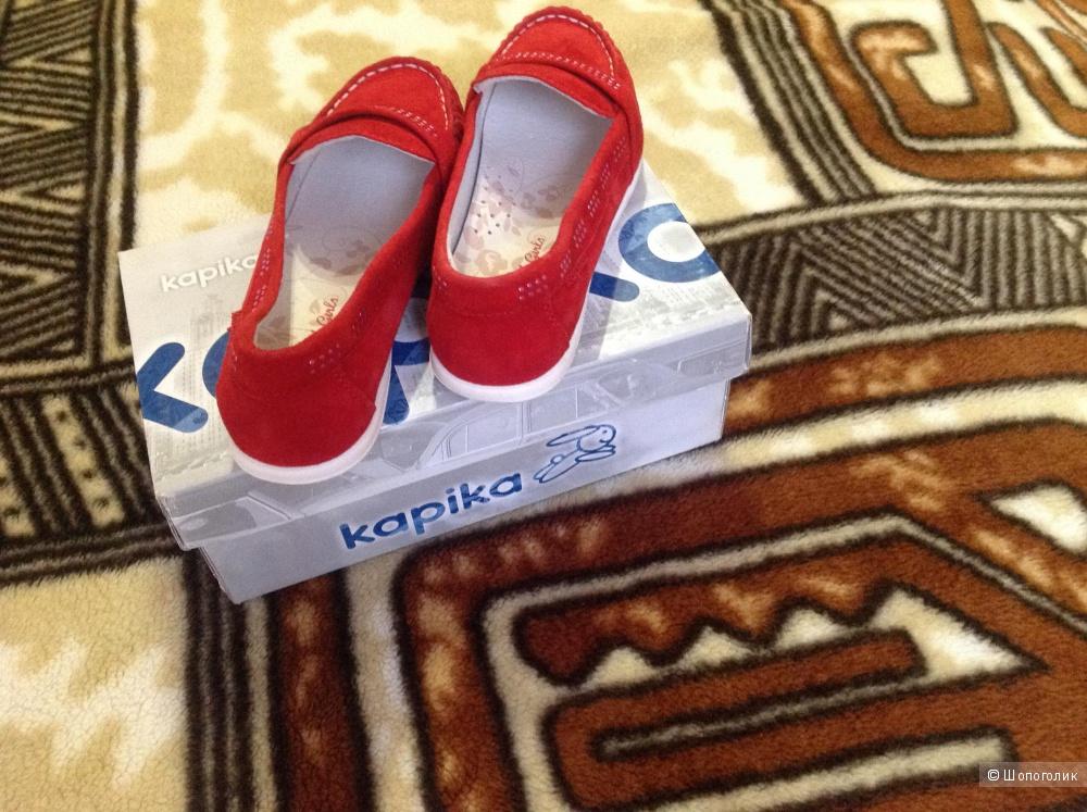 Мокасины Kapika, 33 размер.