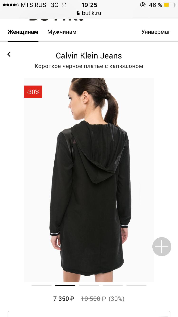 Платье Calvin Klein xs