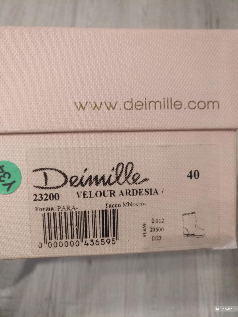 Женские полусапоги deimille 40 (Европейский Размер)