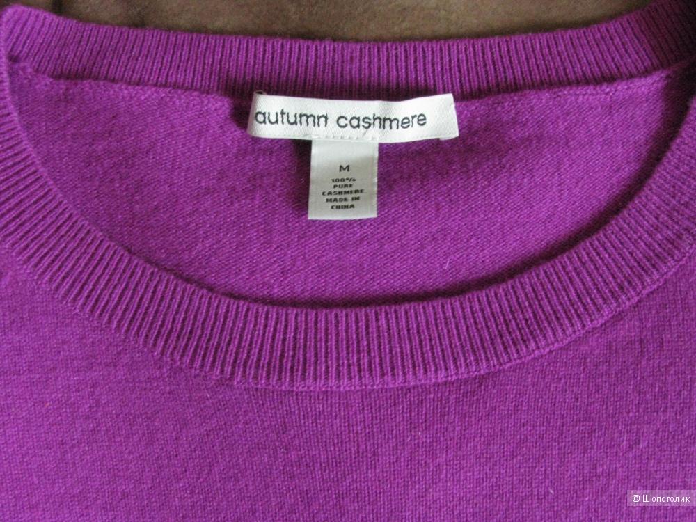 Свитер из кашемира Autumn Cashmere (США), размер M