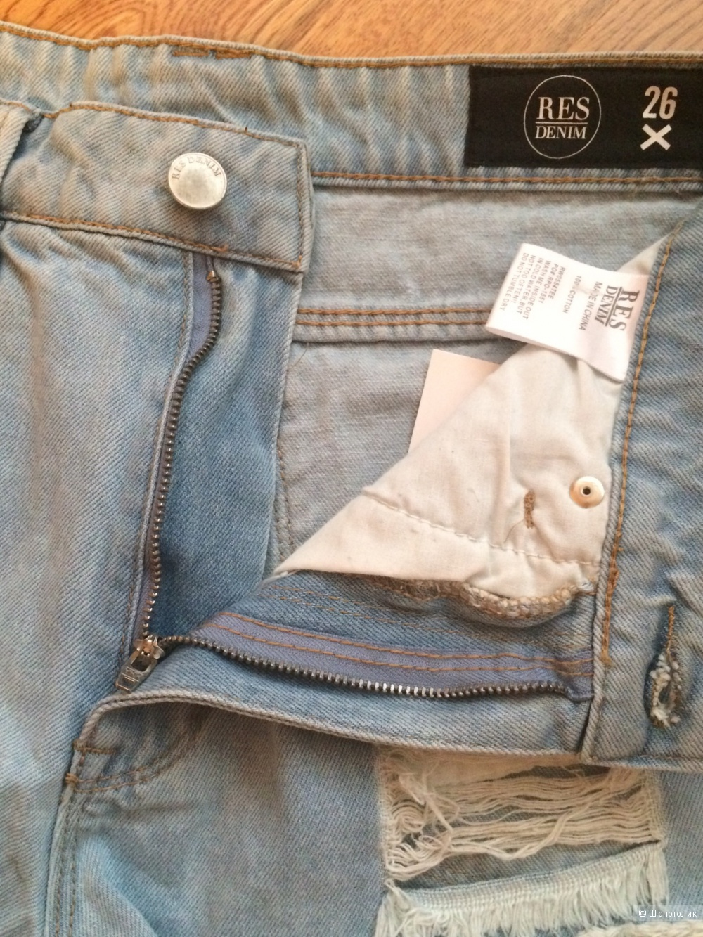 Шорты Res Denim 26eur