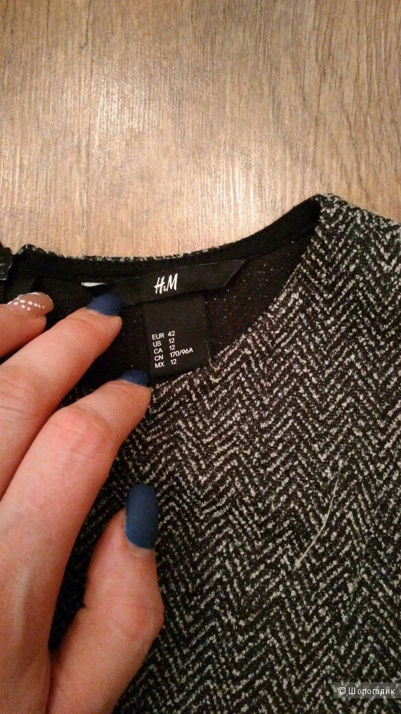 Платье H&M р.44