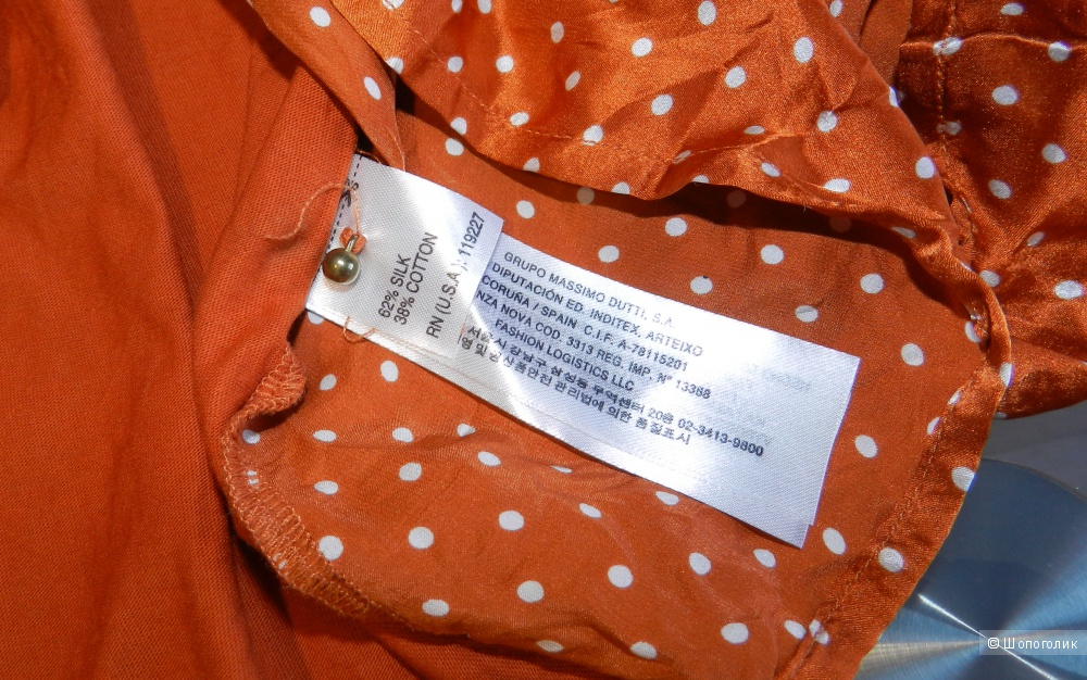 Блузка Massimo Dutti 44-46