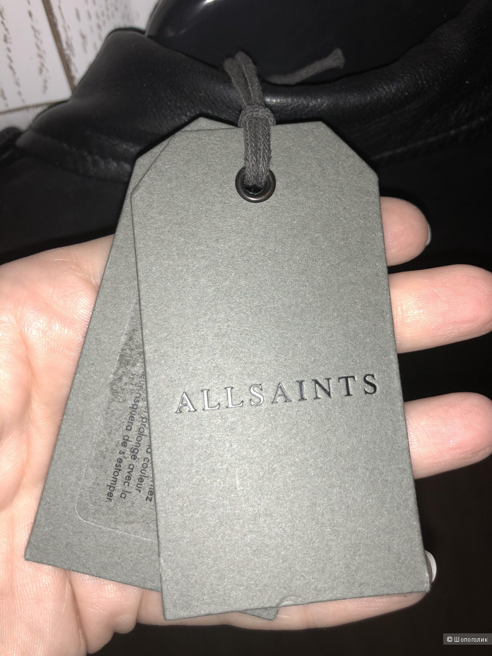 Кожаная куртка Allsaints. Размер 10UK(S)