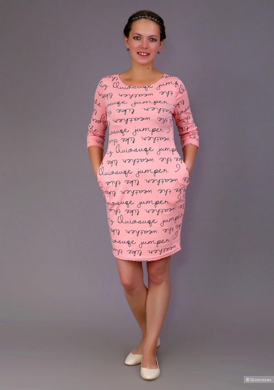 Платье трикотажное, размер 46