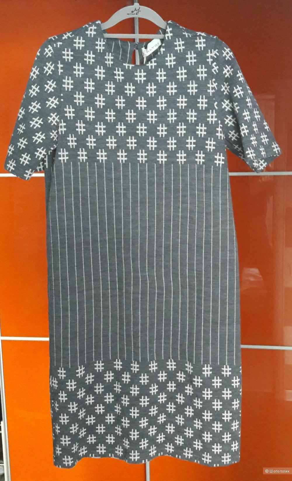 Платье ALYSI, 46 р