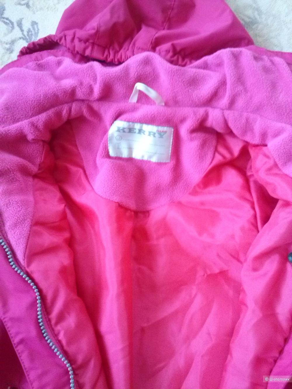 Куртка Kerry , рост 128