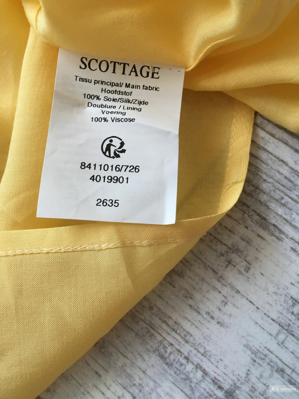 Блузка Scottage, размер 5, (50-52)