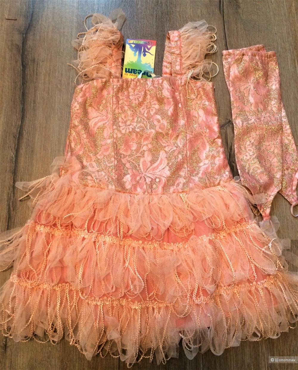 Платье I love to dream,  104-110
