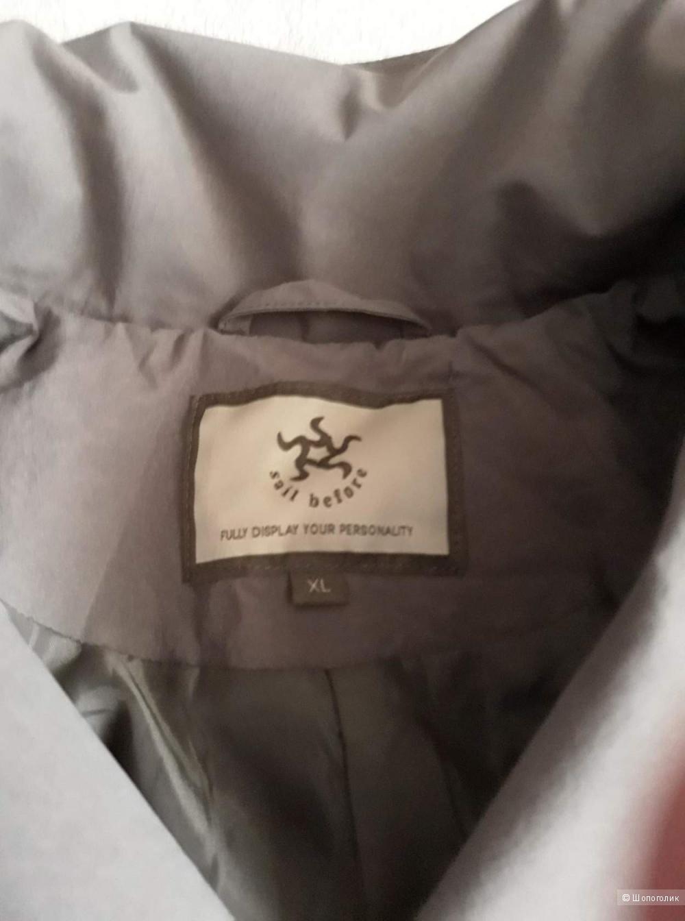Куртка Sail Before,раз.XL