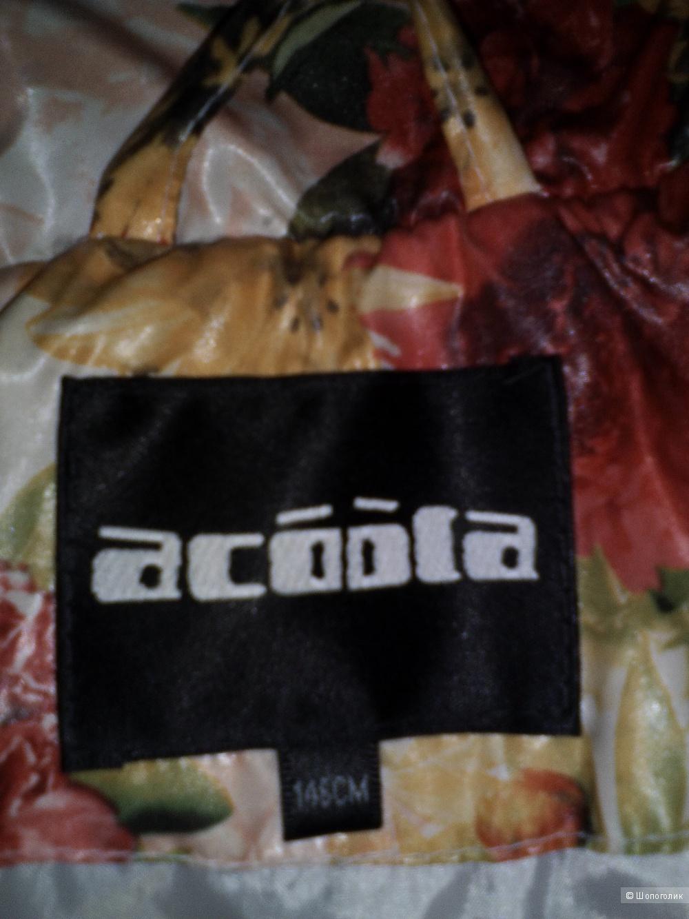 Жилетка, acoola, размер 36