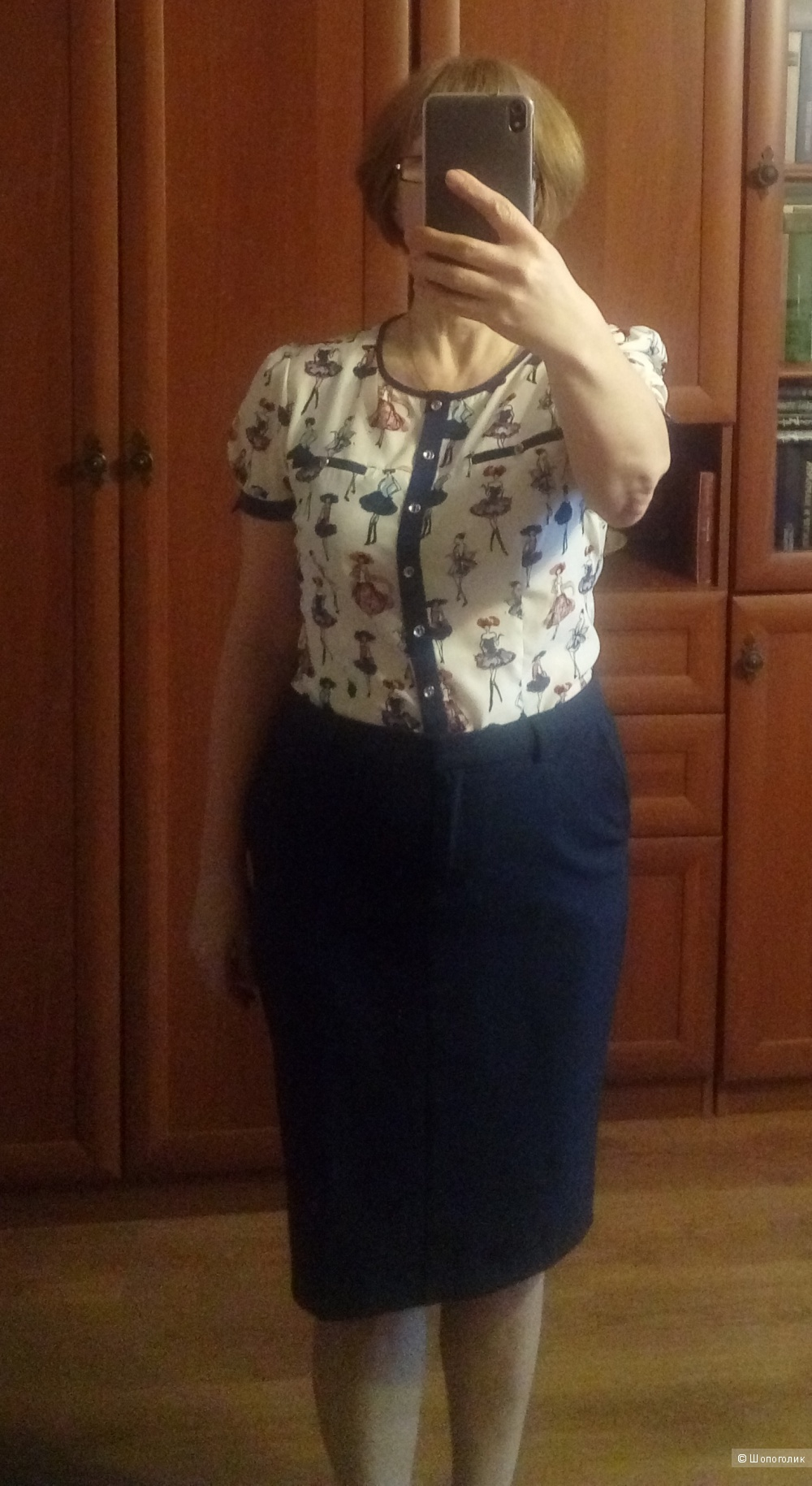 Блузка Fusion размер 44