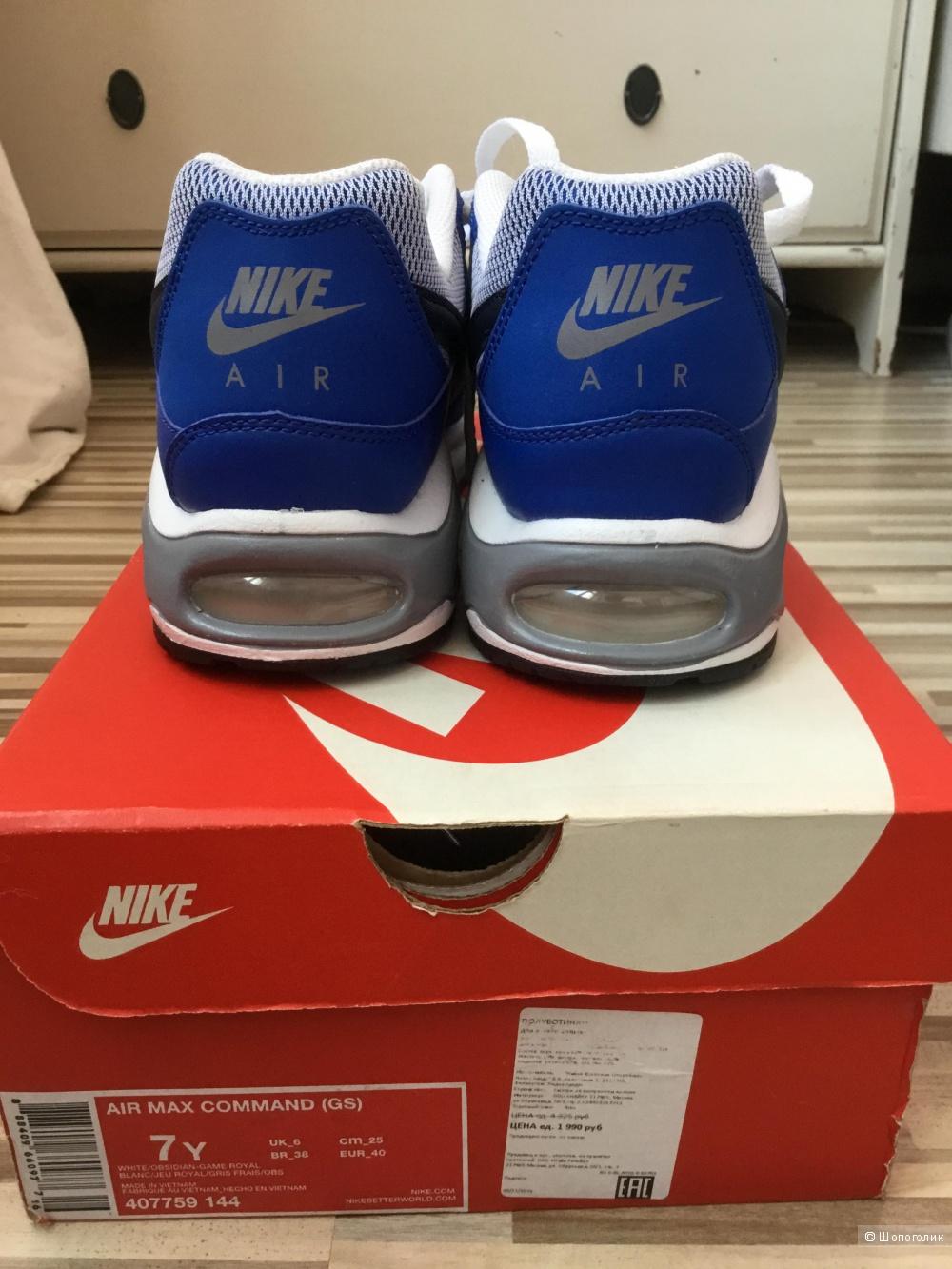 Кроссовки Air Max от Nike, размер 38-39