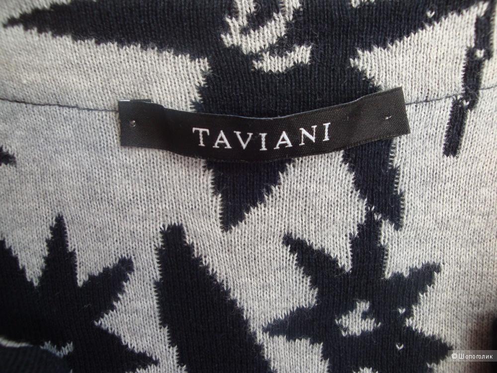Джемпер Taviani. Размер 42-44.