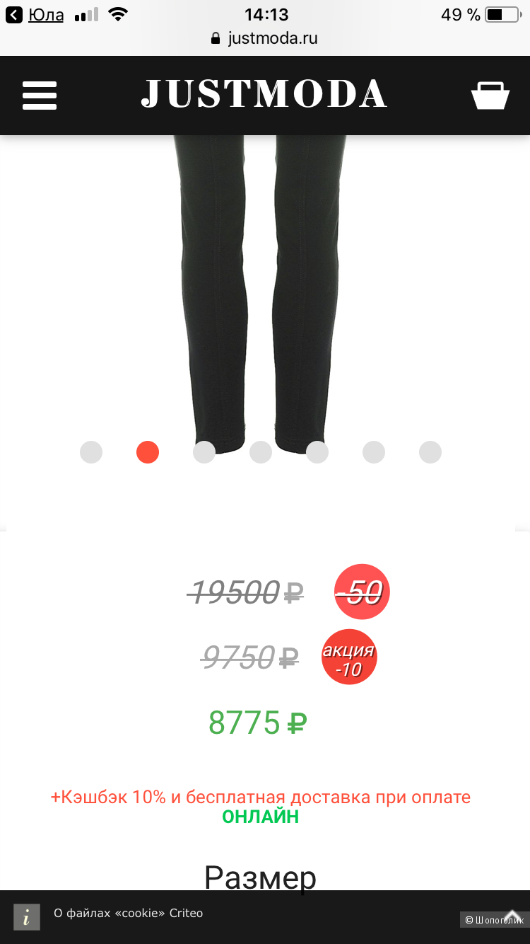 Леггинсы, pinko,  42-44 размер