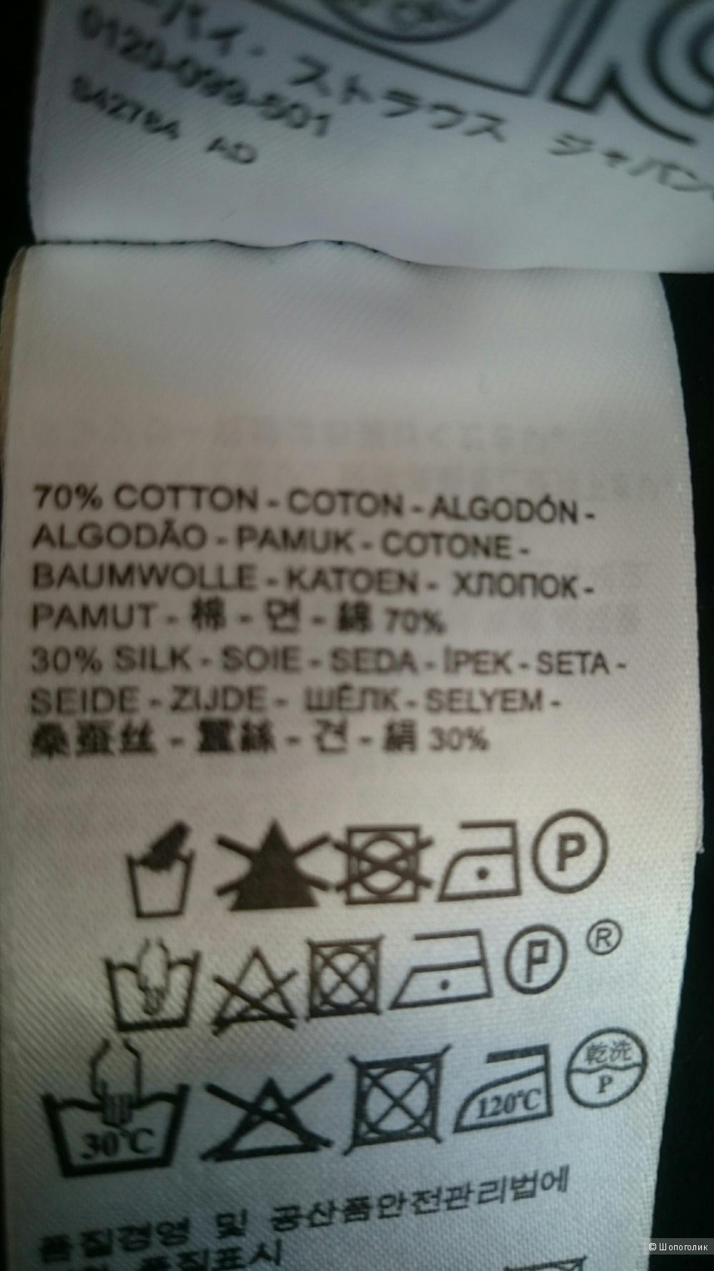 Рубашка Levi's Made&Crafted,  44 р-р