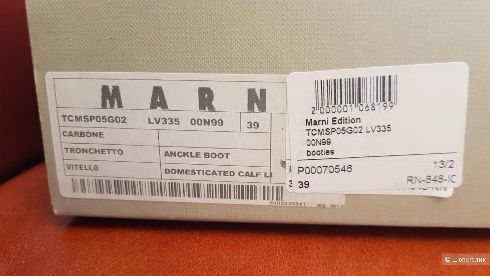 Полусапоги , Marni , 39 ит. размер