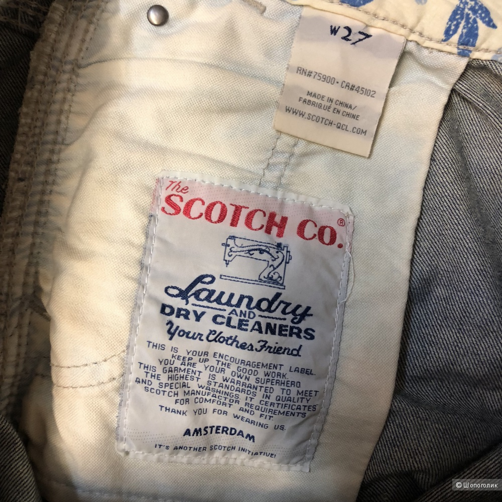 Шорты Maison scotch, 44