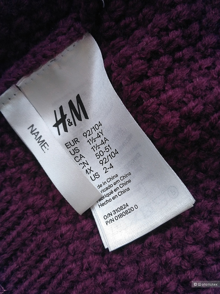 Шапочка H&M, 92-104