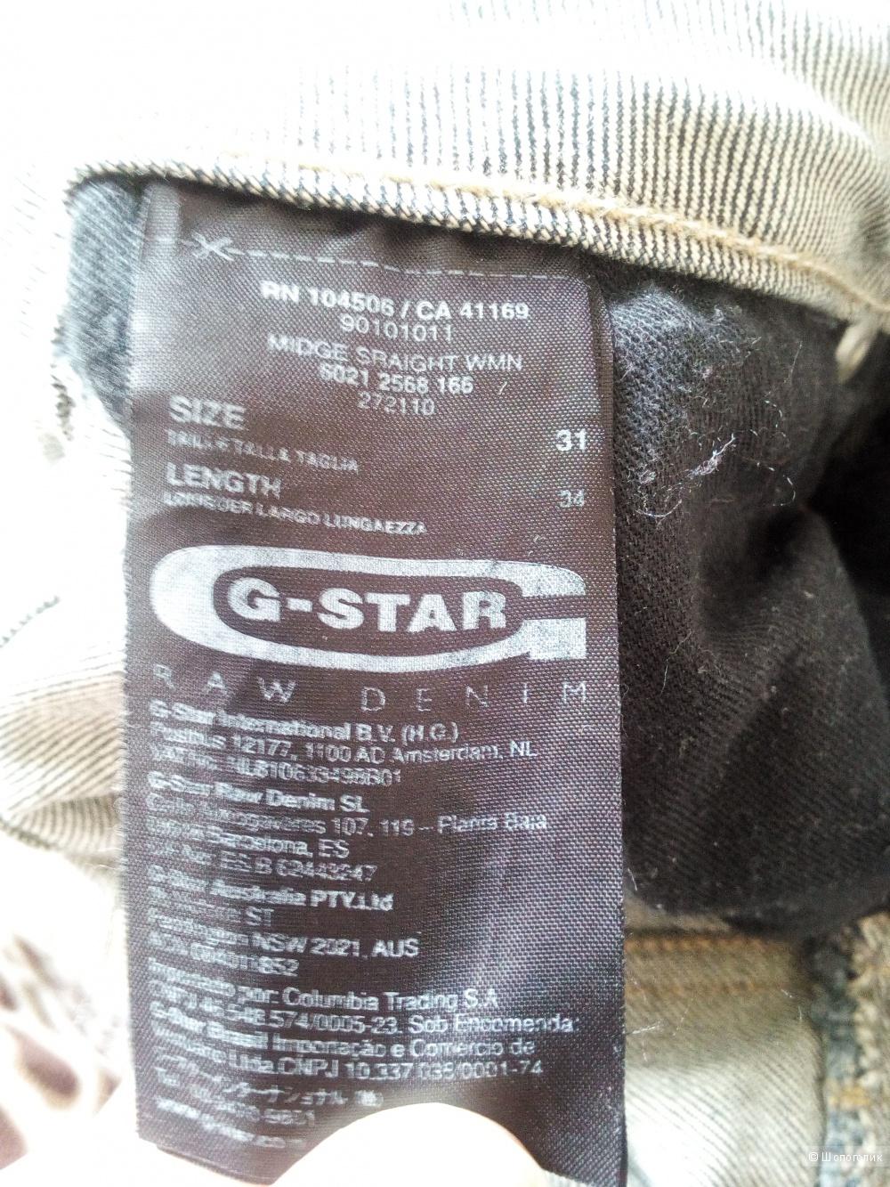 Джинсы G-STAR RAW, размер 31\34