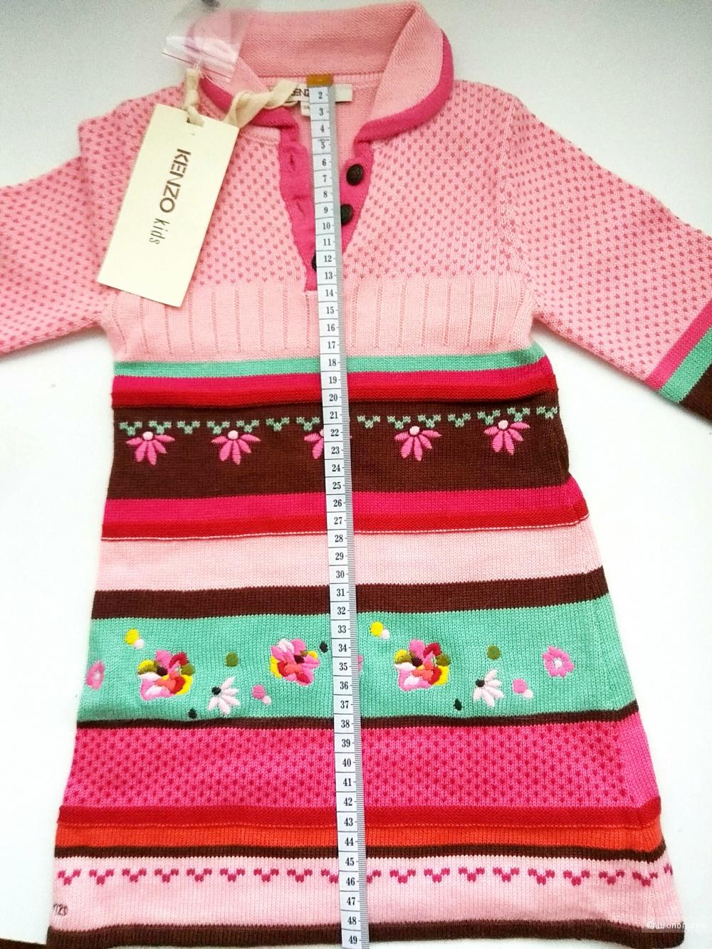 Платье Kenzo kids, 3 года