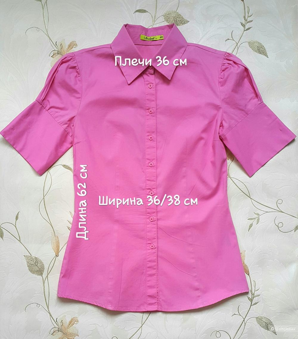 Рубашка Incity Basic размер XS
