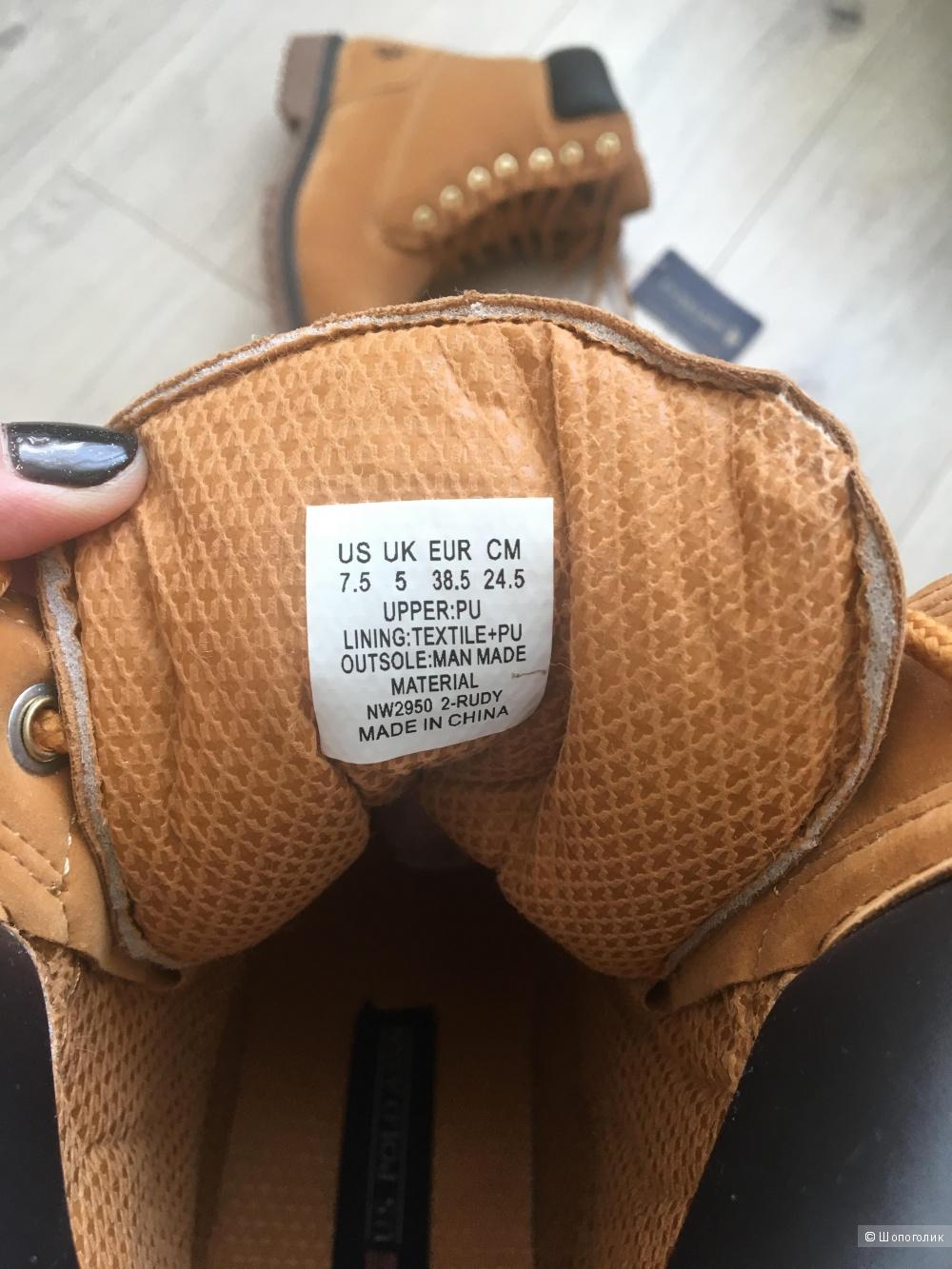 Ботинки US Polo Assn 7,5