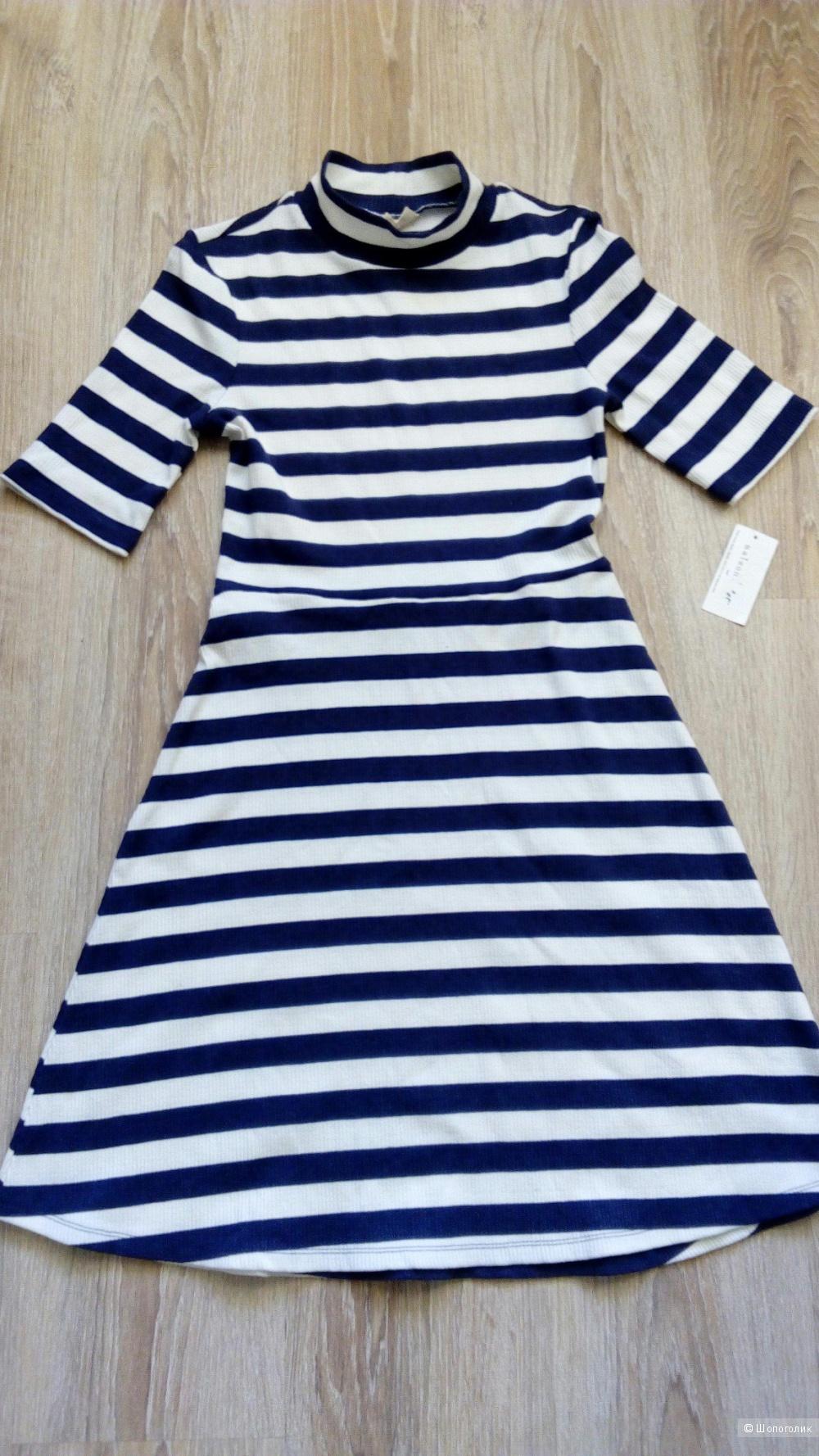 Платье Maison Jules, размер S