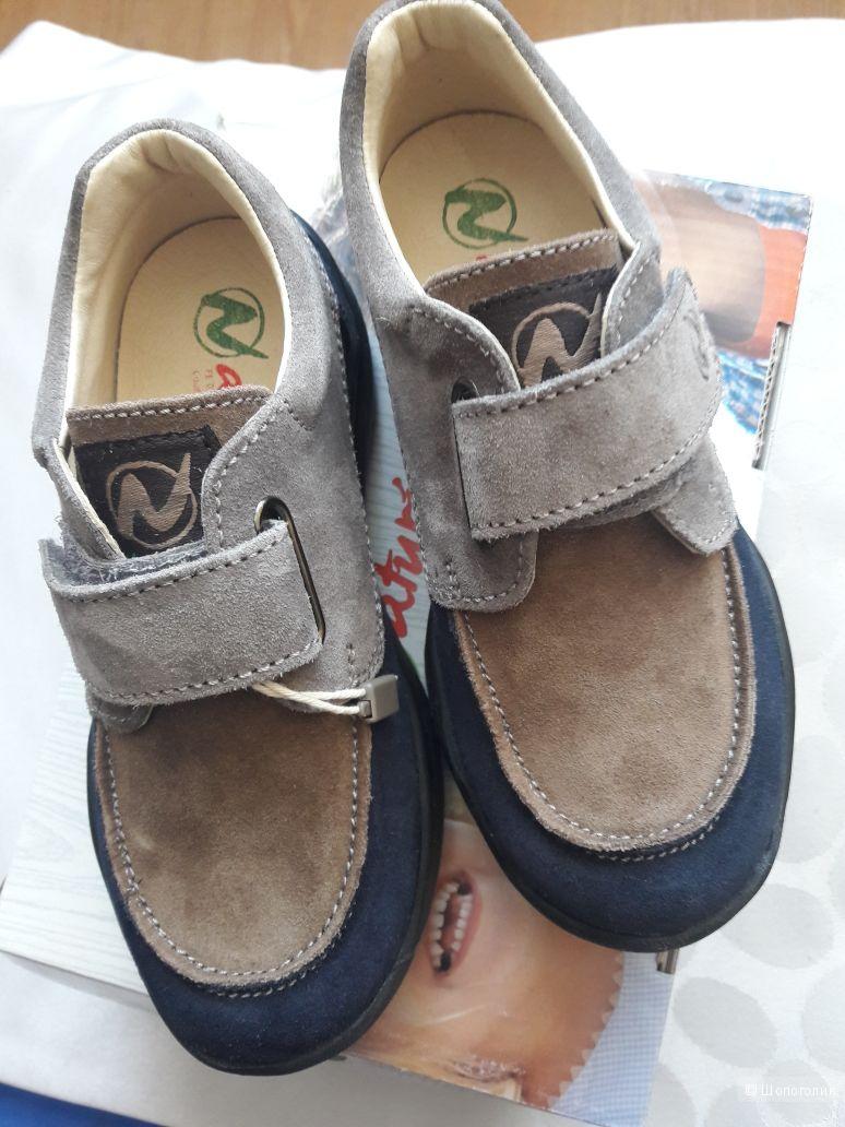 Naturino, туфли для мальчика, размер 27