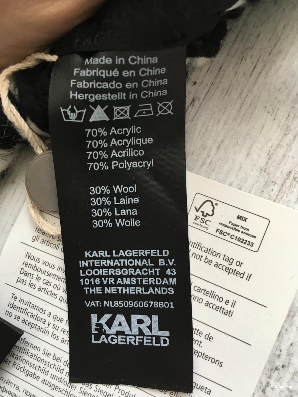 Шарф Karl Lagerfeld, размер 210 х 30 см